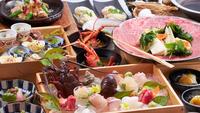 【春夏旅セール】季節の豪華食材を堪能!特選和食プラン【夕朝食付】
