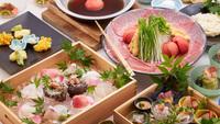 【春夏旅セール】厳選された季節の食材を味わう旬味プラン【和食:二食付】