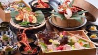 【最上級和食】四季の極上海の幸を贅沢に!特上和食プラン【夕朝食付】
