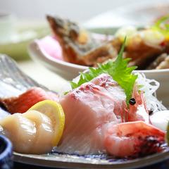 【50歳以上特典♪】グループ最大4000円OFF!若狭の旬料理を楽しんで♪ちょっぴり量控えめ