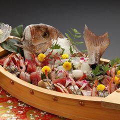『記念日の宿』でお祝い☆豪華舟盛り付き記念日プラン