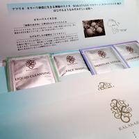 【レディースプラン♪】 POLA「カラハリフェイスケア」4点キット1セット付【朝食付き】