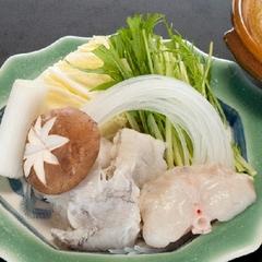 湯田温泉ユウベルホテル松政