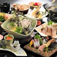 【2食付】当館スタンダード★隠岐の魚介類に拘った海鮮会席を心ゆくまで…