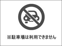 【楽天スーパーSALE】最大20%OFF!朝食付宿泊プラン ※駐車場なし