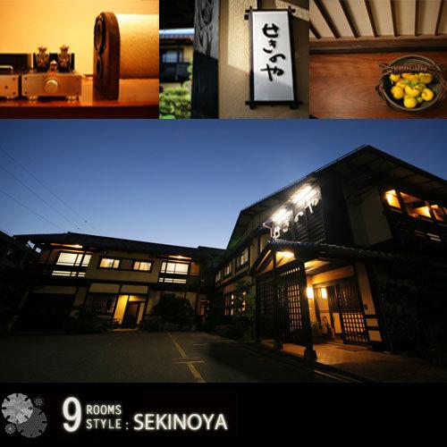 Sekinoya Sekinoya
