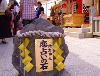 ♪京の夏の風物詩♪納涼川床1泊2食付プラン◎タクシー送迎付◎