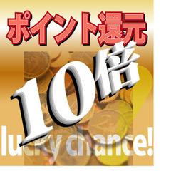 【ポイント10%】早期予約◆バイキング満喫プラン◆ご利用3日前まで販売!