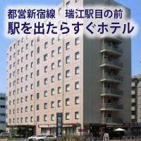 【オンラインカード決済限定】↓料金変動↑お得プラン♪素泊まり