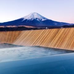 【冬旅応援】感動の紅富士と対座する露天風呂を満喫☆お得な4つの特典付きプラン