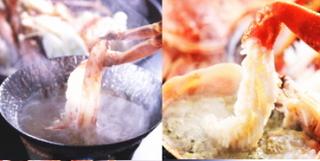 【老舗旅館で過ごす贅沢プラン】「柴山さん活!松葉がに」特選プラン!かに刺し+かにしゃぶ+焼きがに・・