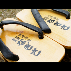 【1泊朝食付プラン】観光・ビジネスのご利用にピッタリ☆【山陰海岸ジオパーク】