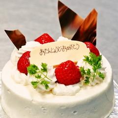【記念日】想い出に残る日♪選べるケーキorワインorフラワーアレンジメント「アニバーサリープラン」