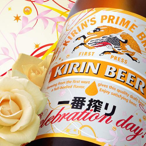 【お祝いプラン】特別な日に特別なおもてなしを!☆一番搾り慶祝ラベルビール1本・ラウンジケーキセット付