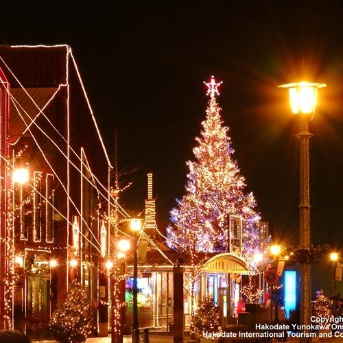 【期間限定】カップルおすすめクリスマスプラン☆お部屋食でゆったり♪ハーフワイン特典付き♪【輝きの膳】