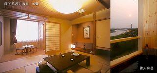 【展望フロア】露天風呂付・和室10畳2〜4名迄(川側/禁煙)