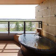 【『十勝川×夕陽』の大地の恵みに乾杯】お部屋のモール温泉に浸かりながらスパークリングワインを/2食付