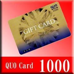 【QUOカード1,000円プラン】売れ筋・お得☆☆☆ 朝食付 ★4つ星以上
