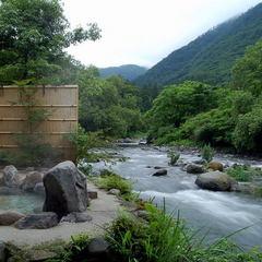 【添い寝無料♪】子育て支援!小さなお子様をつれて温泉に行こう♪貸切露天風呂も無料!