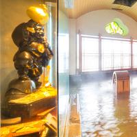 ★ゴールデンウィーク限定★皐月の爽やかな風を感じる伊香保温泉で、グルメもレジャーも楽しみましょう!