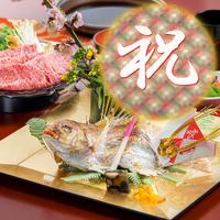 """【記念日お祝い】一生に一度の""""特別な日""""を松本楼で。特製≪お祝い膳≫で主役をおもてなし♪"""