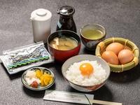 【朝食付】朝食550円☆兵庫県認証の赤卵!卵かけごはん☆