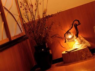 【露天風呂付】◆平日期間限定◆「令和」ハートとからだの還元湯プラン