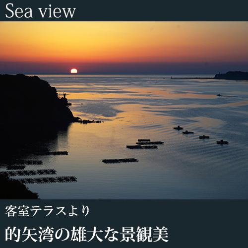 サンペルラ志摩 image