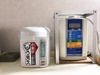 【スタンダード】大浴場24時間OPEN!長岡駅・繁華街からのアクセスも◎