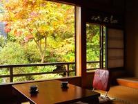 そば会席と森を眺望できる大浴場★畳の空間で歴史と伝統の心を感じる♪宿坊体験〜2食付き〜