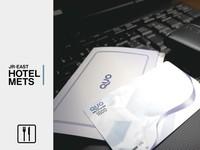 【朝食あり】1,000円分の便利なQUOカード付き