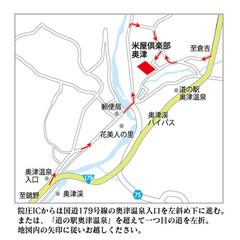 奥津温泉ホテルde素泊まりプラン。中国道「院庄IC」より車で約20分/Wi-Fi 完備