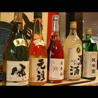 【期間限定】人気No.1黒毛和牛≪華-hana-≫×蔵元直送3種の地酒呑み比べ♪