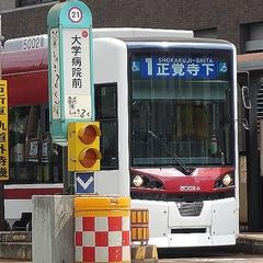 長崎の観光に【路面電車1日乗車券】付プラン& 朝食サービス