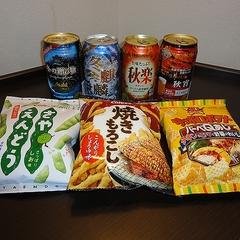 【季節限定品&おつまみセット付プラン】& 朝食サービス