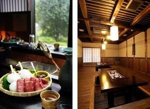 くつろぎの宿 神明山荘 関連画像 6枚目 楽天トラベル提供