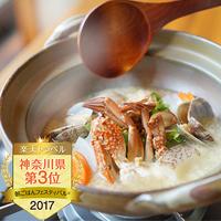 【人気No1★】季節の食材を使った創作会席と天然温泉を満喫♪【朝ごはんフェスティバル(R)2017】