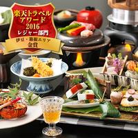 【年末年始は夫婦でゆったり】季節の食材を使った創作会席と天然温泉を満喫☆お好きな日本酒1合サービス