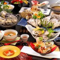 【冬季限定】冬の食材・赤穂の牡蠣を使った『牡蠣鍋』や『蒸し牡蠣』を堪能する会席プラン♪