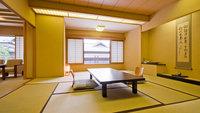 【新館客室】和室12畳+応接間(ユニットバス・トイレ付)