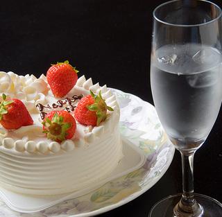 【選べる記念日】 金目鯛かケーキ*選べる特典付 大切な方とのお祝い・誕生日を温泉旅館で