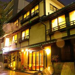 京都駅から徒歩7分♪木造りの湯でほっこり♪[素泊り]