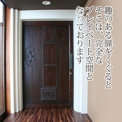 【平日限定】 感謝企画☆通常料金より お一人様1000円OFF☆ 期間限定プラン♪