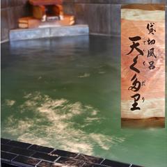 【お子様無料&お子様半額】ファミリープラン☆小さな宿で思い出作りを・・♪貸切風呂1回40分無料