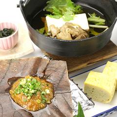 【おいしぃ♪朝食付プラン】ほう葉味噌に温泉卵♪飛騨の伝統朝食で気持ちの良い朝を!【現金特価】