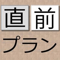◆【直前割】料理自慢の宿!徳島で瀬戸内の海の幸ふんだんの夕食≪板長おまかせ会席≫【夕朝食付】