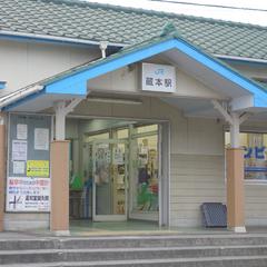 【ポイント10倍】<ビジネスマン応援プラン>JR蔵本駅より徒歩2分♪≪素泊まり≫