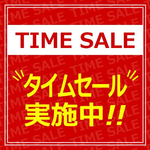 【夏旅セール】品川駅より徒歩2分☆羽田も都心もアクセス抜群!(室料のみ)