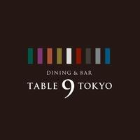 非日常を楽しむ【TABLE 9 TOKYO】ランチ付きプラン