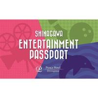 かわいいドルフィンショーも「シナプリ エンタメパスポート」付きプラン(朝食付き)